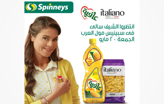 Meet Chef Sally At Spinneys This Friday