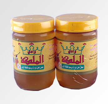 Wadi Al Malika Honey 1 Kg. + 1 Free