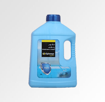 Disinfectant & Cleaner Assorted Types 2 L.