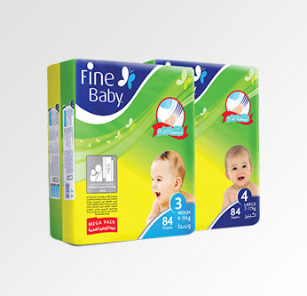 Fine Baby Diapers Size (3 or 4) 84 Pcs.
