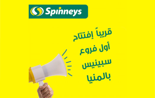 Spinneys New Store in New Minya