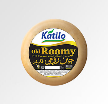 Katilo Old Romy Cheese 250 Gr.